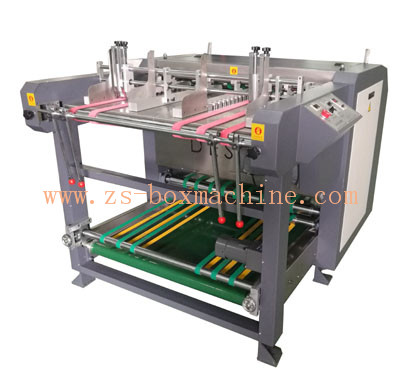 <b>ZS-1200A</b> Automatic Paperboard Grooving Machine