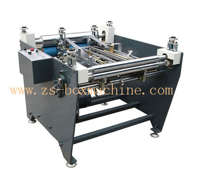 <b>ZS-600</b> Automatic Hardcover Two Side Folding Machine