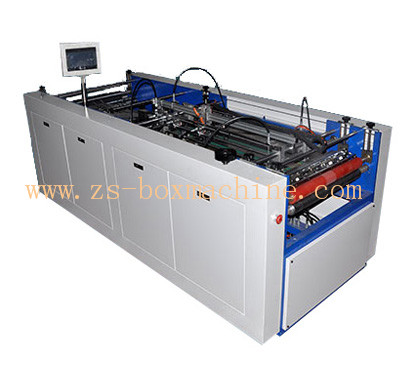 <b>ZS-900</b> Automatic Hardcover Four Side Folding Machine